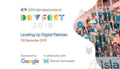 gdg-devfest-islamabad-women-techmakers